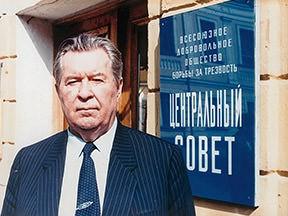 Система Довженко фото