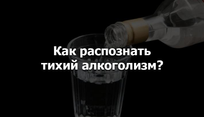 лопатку укол под алкоголизма от-10